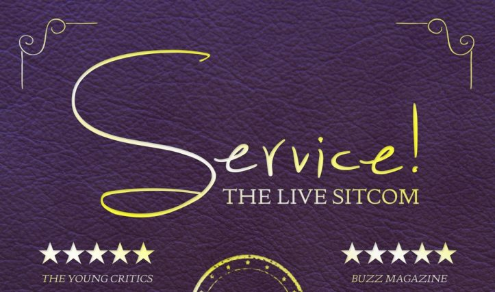 Just Announced - Service